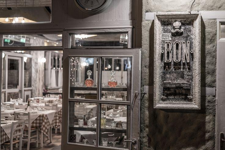 Εστιατόριο Steak Palace στο Χολαργό