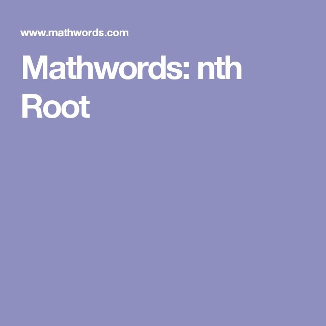 Mathwords: nth Root