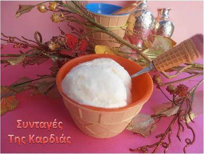 ΣΥΝΤΑΓΕΣ ΤΗΣ ΚΑΡΔΙΑΣ: Frozen yogurt ανανά και .... σφηνάκια ανανά
