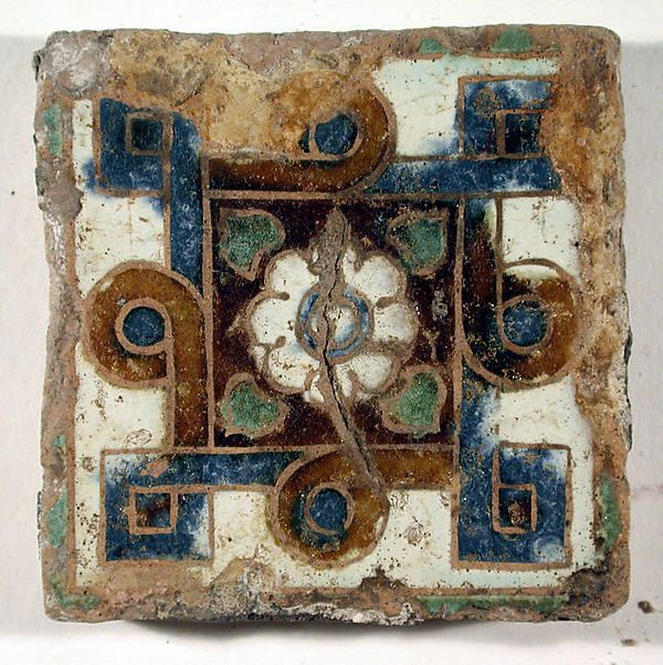 ¤ Spanish 16th c.Pavement tile (Seville - Andalusian). Tin-enameled earthenware Dimensions:  3-1/8 x 3-1/8 in. (7.9 x 7.9)