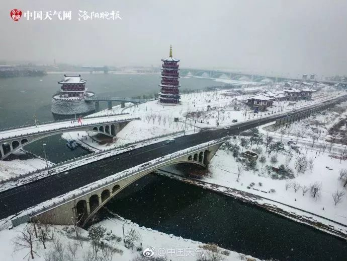 Ancient Capital City Luoyang covered in snow