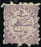 Postage Stamp Chat Board & Stamp Bulletin Board Forum • View topic - Indian state revenue stamps, and stamped papers