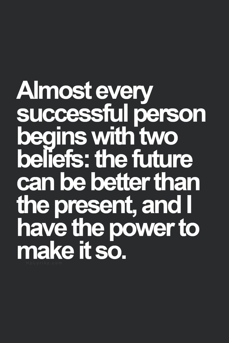 Be that person!