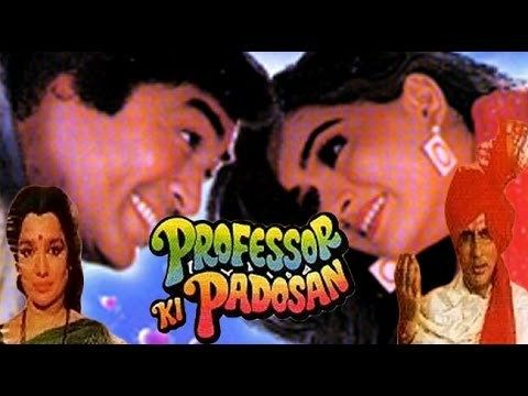 Free Professor Ki Padoson 1993 | Full Movie | Sanjeev Kumar, Padmini Kolhapure, Shekhar Suman Watch Online watch on  https://free123movies.net/free-professor-ki-padoson-1993-full-movie-sanjeev-kumar-padmini-kolhapure-shekhar-suman-watch-online/