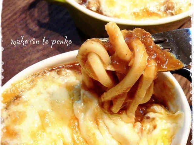 残ったカレーで!カレーうどんグラタンの画像 leftover curry udon gratin