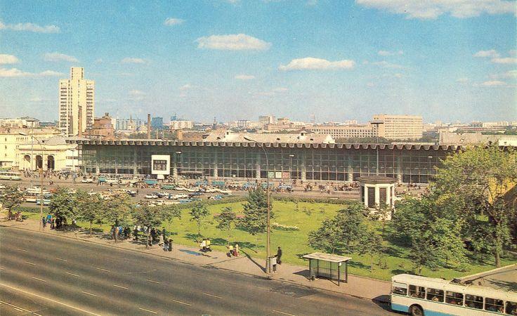 Площадь Курского вокзала. 1978 г.