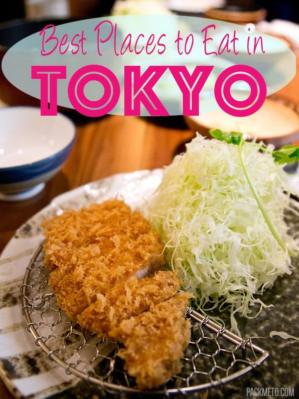 Heading to Japan soon and not sure where to eat in Tokyo? Be sure to stop by these restaurants for a bite. Here is the best of everything I ate in Tokyo.