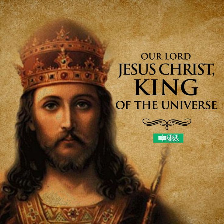 Images Of Jesus Christ The King - Wallpaper HD Base