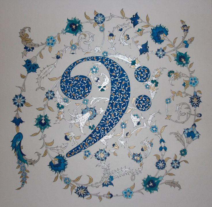 Persian Illuminations (Tazhib) artwork by Mojgan Lisar: key of life