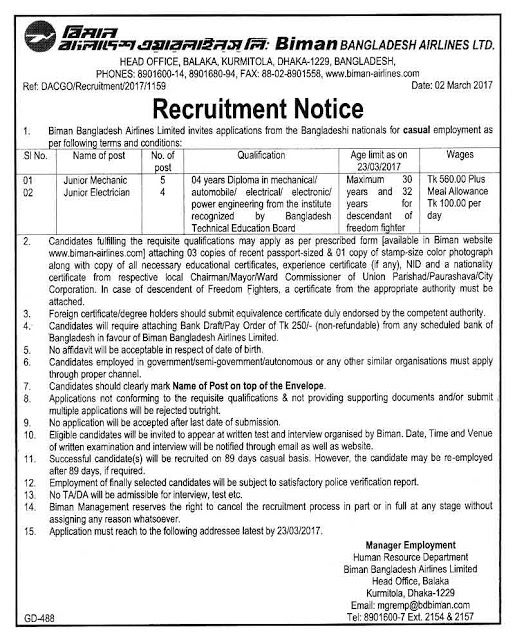 Biman Bangladesh Airlines Job Circular 2017 has been published on 04 march,2017. Biman Bangladesh Airlines job opportunity in Administration department. The last application date 23rd March, 2017.
