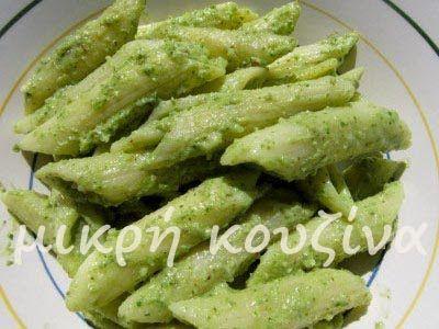 μικρή κουζίνα: Πέννες με πέστο ρόκας