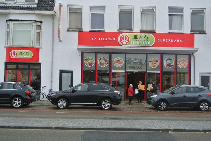 Dé Aziatische Supermarkt van Breda - Amazing Oriental Belcrumweg 34-36, 4815HB Breda tel. 076-5720920