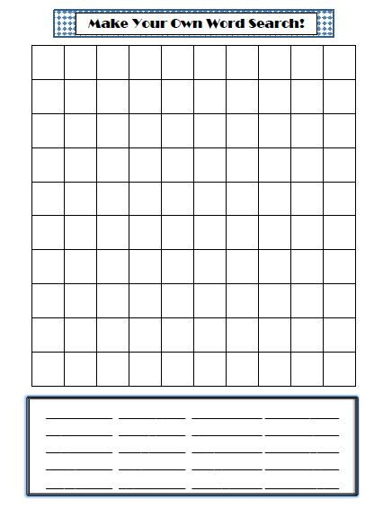 Make My Own Spelling Worksheet : Make your own word search template for spelling words