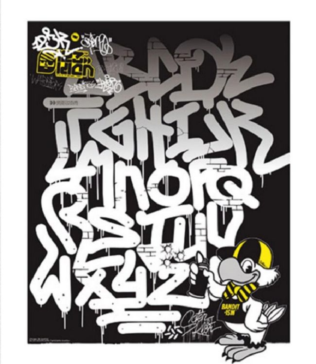 17 Best Images About Amazing Graffiti Alphabet Letters By