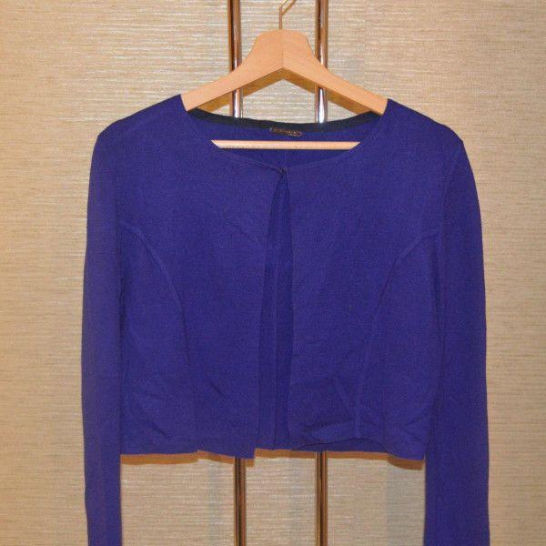 chaqueta color morado de lana con cuello barco y cierre en escote Elie Tahari - Marketplace MitiendaVIP