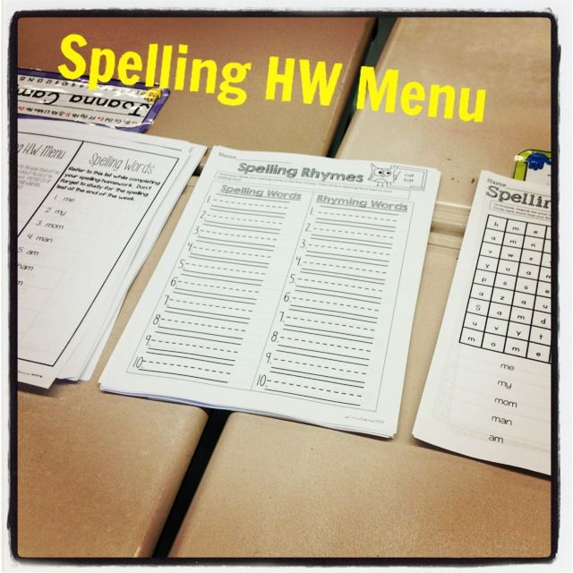 Erica's Ed-Ventures: Spelling Homework Menu