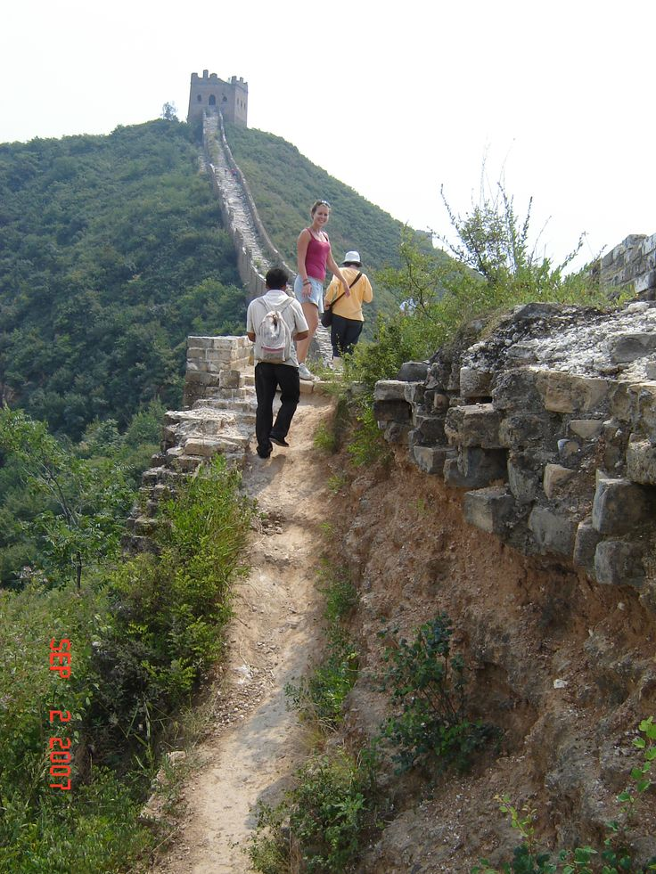 A section of the Great Wall of China