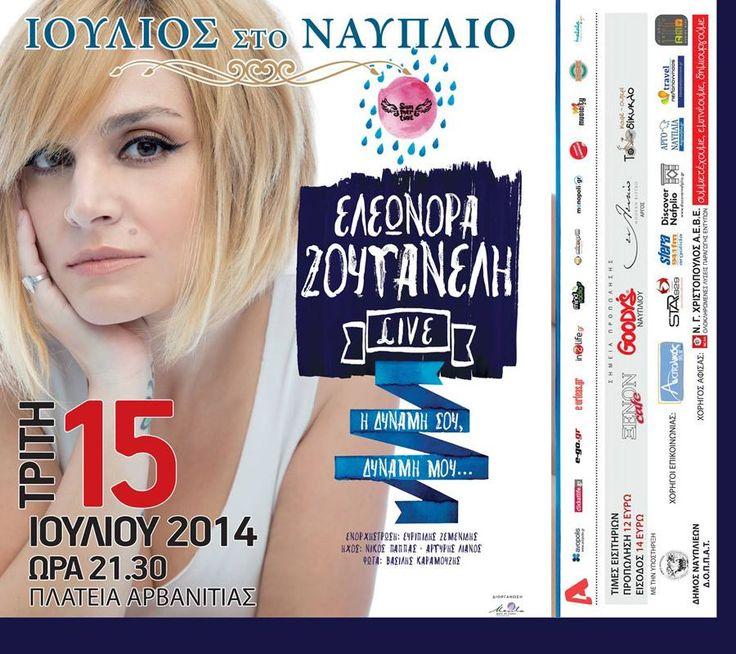 Καλημέρα μας!!! Η Ελεωνόρα συνεχίζει την καλοκαιρινή της περιοδεία, με επόμενη στάση, στο όμορφο Ναύπλιο!!! Τρίτη 15 Ιουλίου, Πλατεία Αρβανιτιάς, ώρα 21:30. #eleonorazouganeli #eleonorazouganelh #zouganeli #zouganelh #zoyganeli #zoyganelh #elews #elewsofficial #elewsofficialfanclub #fanclub