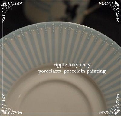 ポーセラーツ作品☆リップル東京ベイの画像 | リップル 東京ベイ☆ポーセラーツ・磁器絵付け