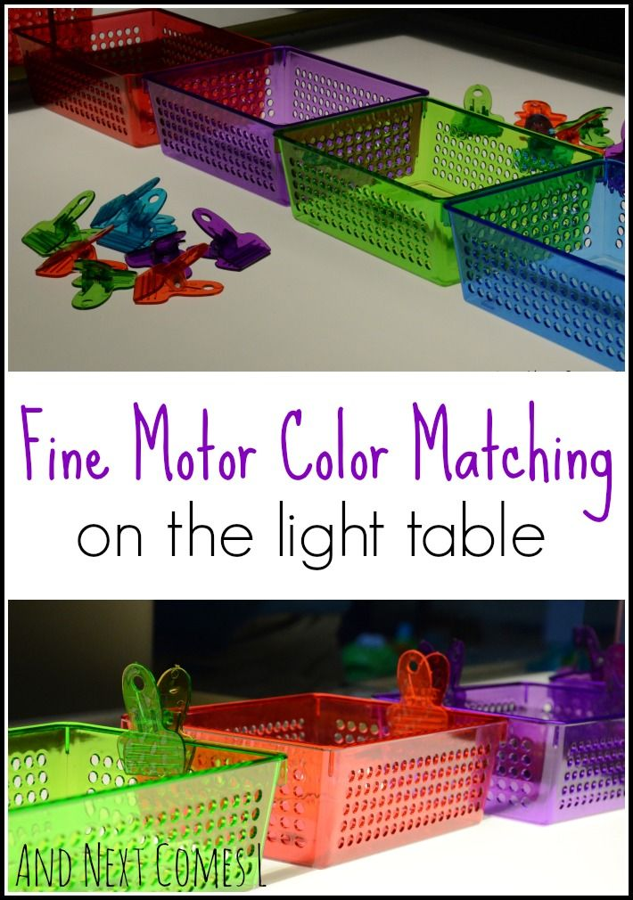 Fine motor color matching on the light table from And Next Comes L
