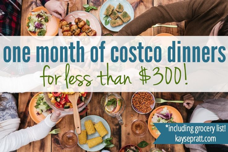One month of Costco dinners for less than $300. Printable meal plan, recipes, and grocery list included!!