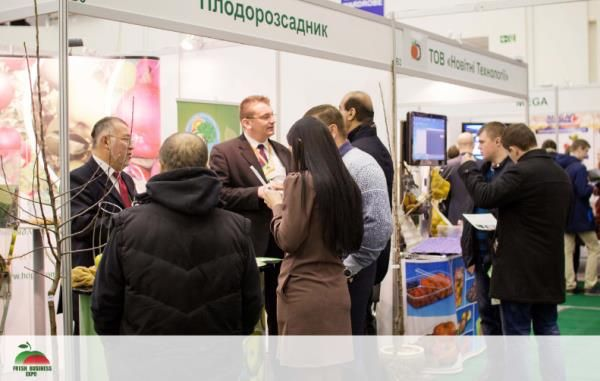 The organizers of FRESH BUSINESS EXPO UKRAINE, which will take place from 29th of November to 1st of December 2016 in Kiev,