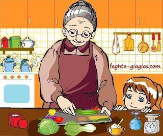Τα φαγητά της γιαγιάς: Τα γιατροσόφια της γιαγιάς - σπιτικά φάρμακα