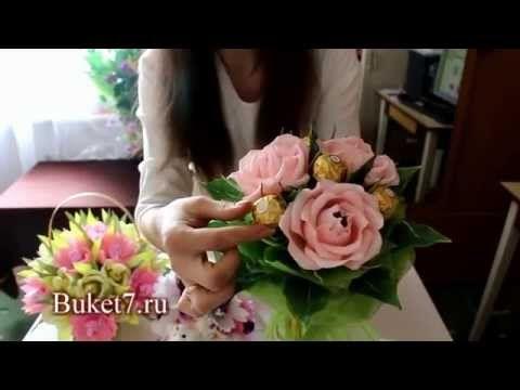 ▶ Как вытащить конфету из конфетного букета - YouTube