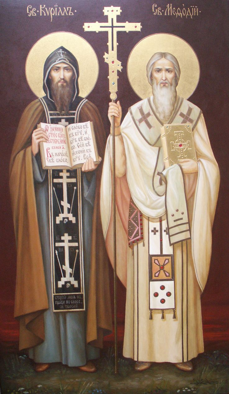 Saints Cyril and Methodius, Missionaries, Slavic scholars, Bible Translators, brothers -- Memorial 2/14