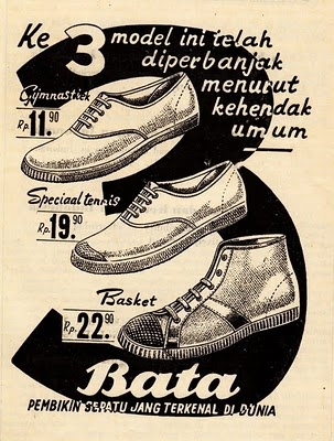 Bata shoes advertisement - 1950