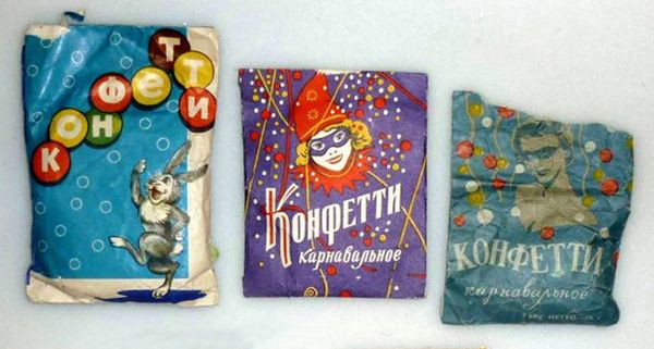 Конфетти карнавальное. Советские игрушки - http://samoe-vazhnoe.blogspot.ru/