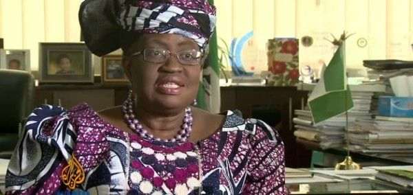 Reps summon Okonjo Iweala CBN Governor Maina over alleged stolen pension funds