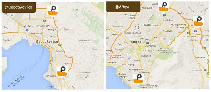Παρουσιάσεις του Pockee σε supermarkets Carrefour Μαρινόπουλος σε Αττική και Θεσσαλονίκη το διήμερο 19-20/9/2014. Η γνωριμία με την πρωτοποριακή εφαρμογή που επιστρέφει μετρητά, συνεχίζεται σε όλη την Ελλάδα! #pockee