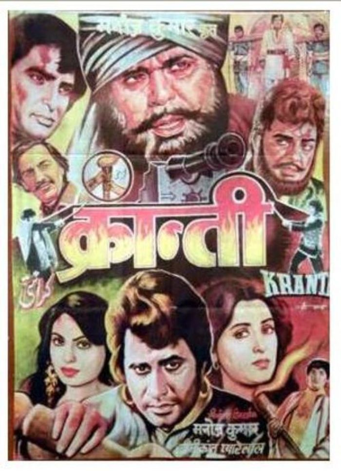 Kranti Hindi Movie Online - 	Dilip Kumar ,Manoj Kumar ,Shashi Kapoor ,Hema Malini, Shatrughan Sinha, Parveen Babi ,Sarika ,Nirupa Roy and Prem Chopra. Directed by Manoj Kumar. Music by Laxmikant-Pyarelal 1981 Kranti Hindi Movie Online.