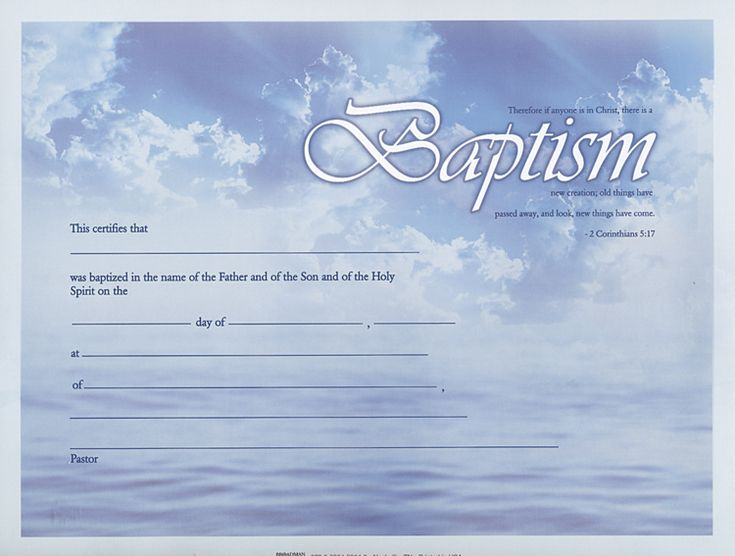 Baptism certificate google search baptism pinterest for Free water baptism certificate template