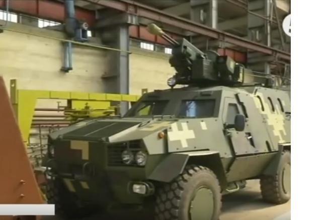 Государственный концерн Укроборонпром представил новую скорострельную пушку с…