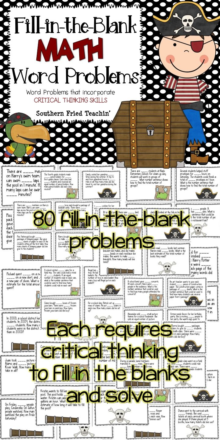 critical thinking word problems for 3rd grade Here are four multiple-step word problems that  word problems students must use critical thinking to  problems these worksheets, sorted by grade.