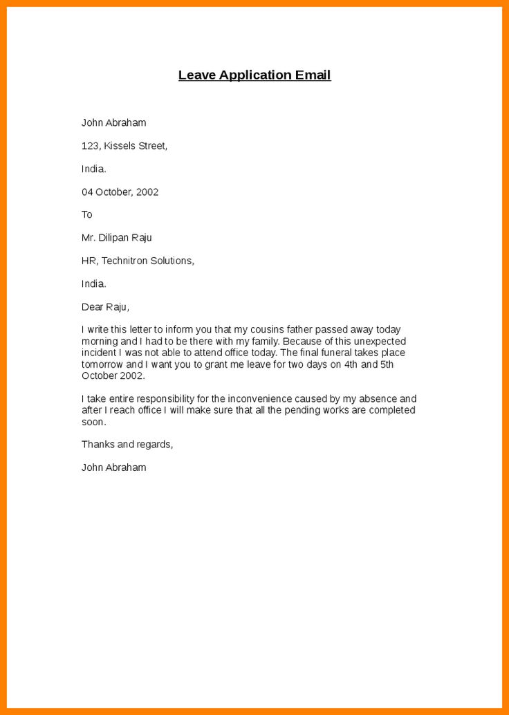 How Write Annual Leave Letter Application Email For Unpaid Sample