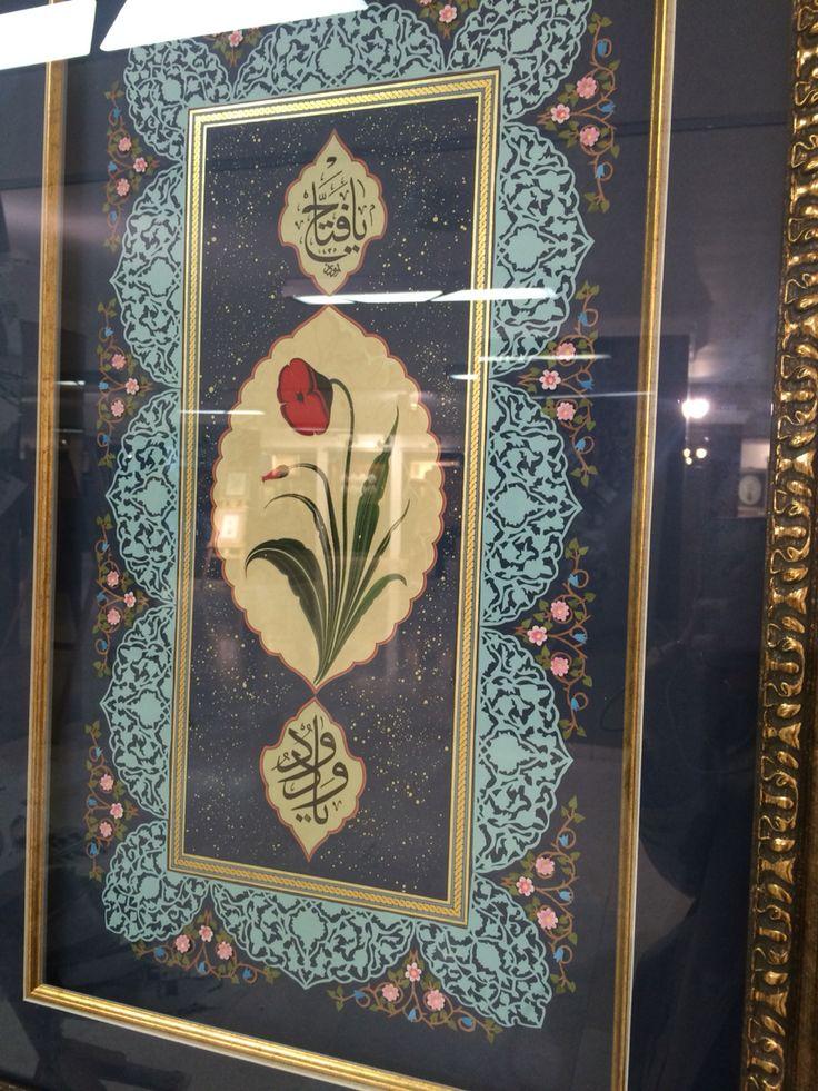 Ebru ve kaatî Saadet Sarı nın eseri