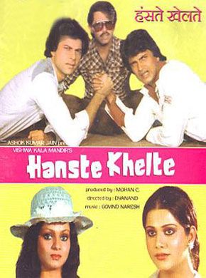 Hanste Khelte (1984) Hindi Movie Online in HD - Einthusan  Mithun Chakraborty, Rakesh Roshan, Zarina Wahab, Raza Murad and Vijayendra Ghatge Directed by	Dayanand Music by Govind Naresh 1984 [U] ENGLISH SUBTITLE