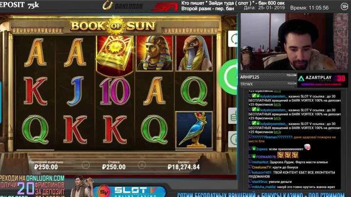 играть онлайн казино банк