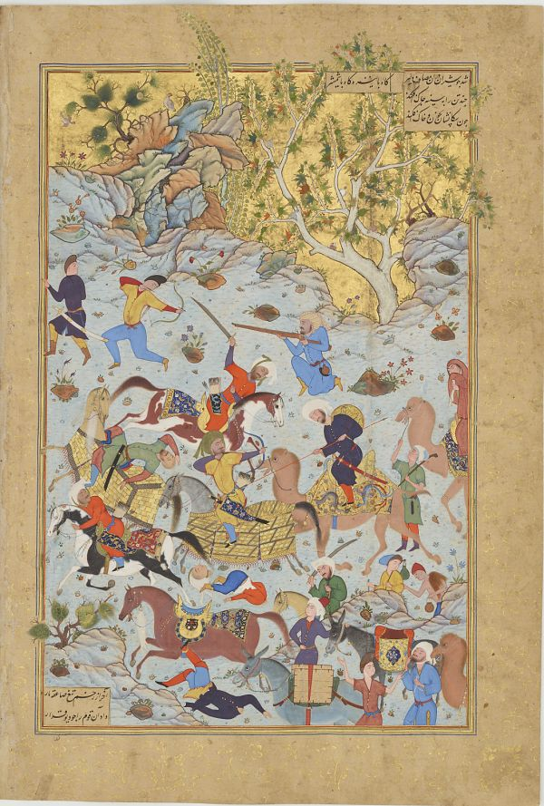 Folio from the Silsilat al-dhahab (Chain of gold) second daftar from the Haft awrang (Seven thrones) by Jami (d. 1492); verso: Bandits attack the caravan of Aynie and Ria;  Calligrapher: Malik al-Daylami  Safavid period, 1556-1565 MEDIUM Opaque watercolor, ink and gold on paper  H x W: 34.2 x 23.2 cm (13 7/16 x 9 1/8 in) GEOGRAPHY Iran