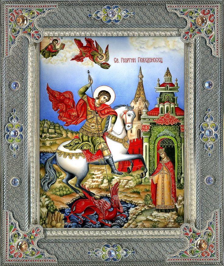 Картинки, открытки с днем георгия победоносца