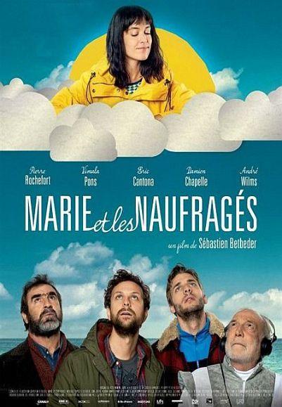 Мари и неудачники фильм
