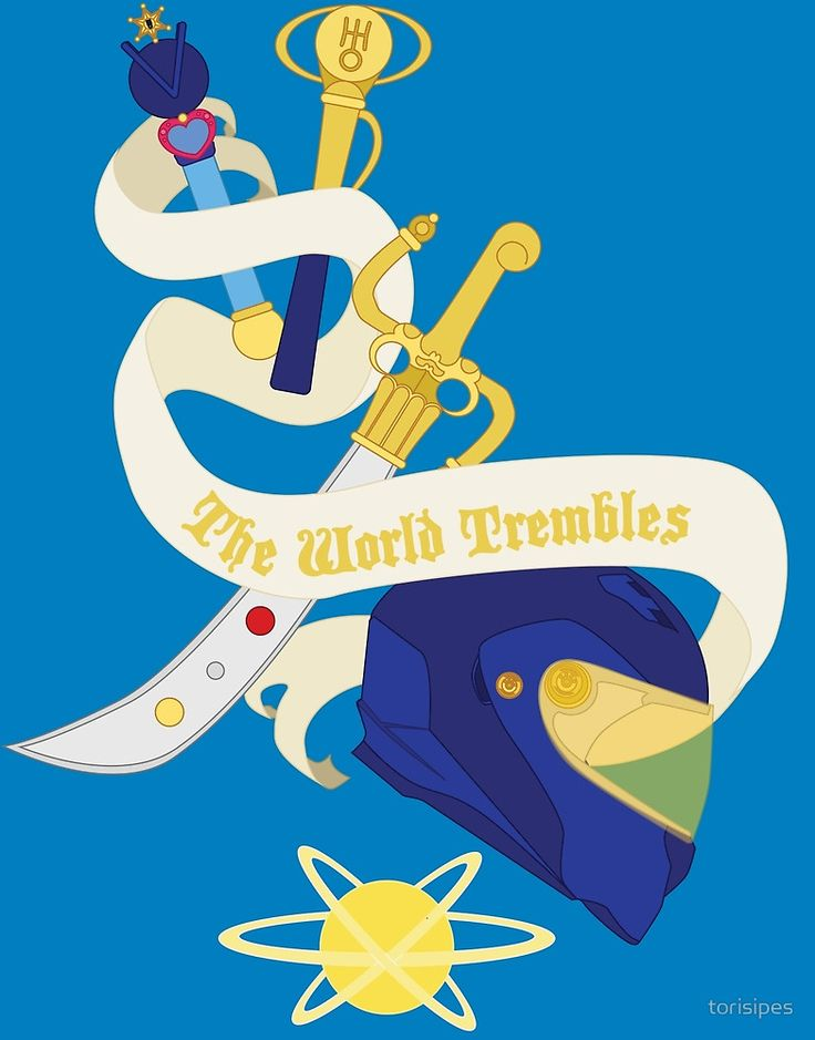Sailor Uranus Banner by torisipes