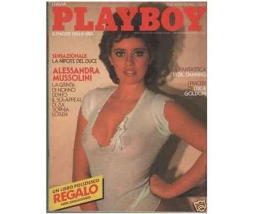 Le copertine Italiane dei Playboy anni 80 Omaggiamo Hugh Hefner, fondatore di Playboy recentemente scomparso, raccogliendo alcune delle più belle copertine italiane della rivista durante gli anni ottanta e non solo.   Infatti troverete una #playboy #anni80 #fotogallery