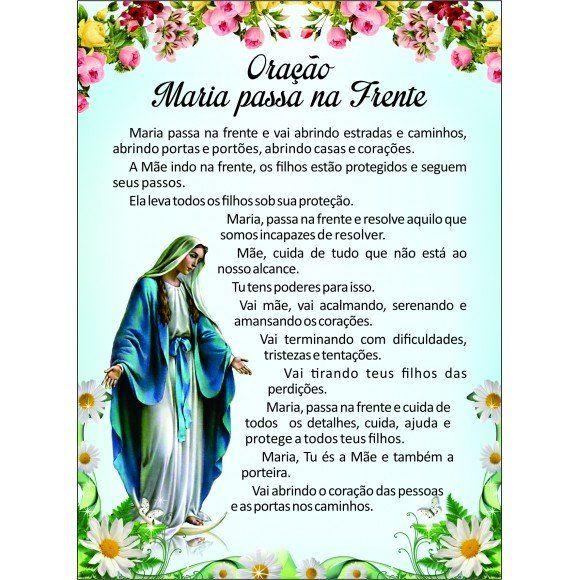 2564 - Postal - Oração Maria Passa Na Frente- Pacote com 25 Unidades R$ 0,75 a Unidade. Acima de 100 Unidades R$ 0,65.