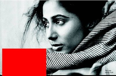 Smita Patil - Indian actress . The more I read about Smita Patil, the more movies I watch of this great Indian actress, I regret being born not in her era. I wish I could see her in person. Her movies, her characters in all those movies really make her one of the finest Indian actress. The way she has acted in 'Arth' is astounding. 'Bhumika' is yet another best movie of her. My list of must watch movies have whole set of Smita Patil movies.