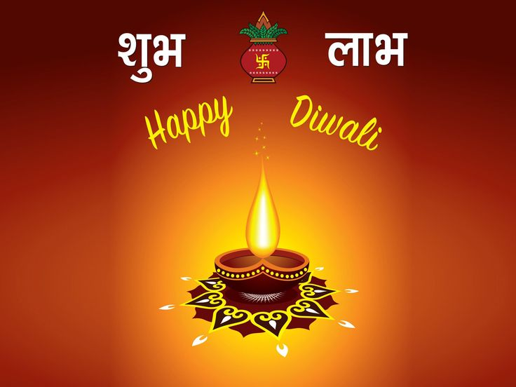 best diwali images diwali greetings happy  best hd happy diwali to share your friends