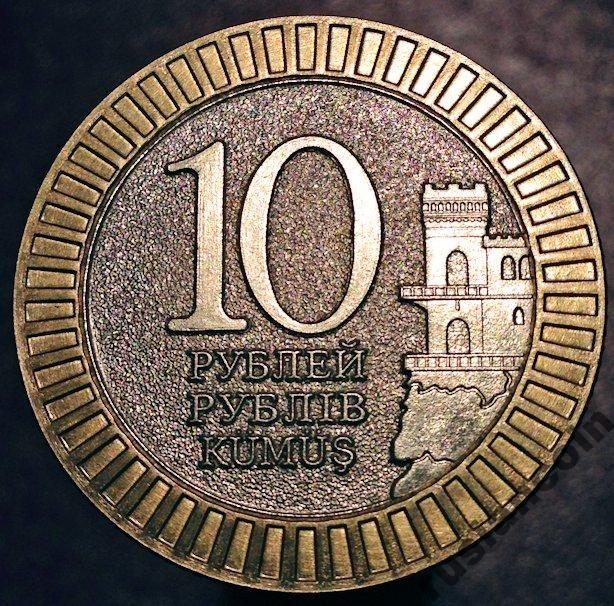 10 рублей Крым 2014 Ласточкино гнездо 3 яз с Рубля